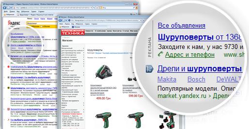 Контентная реклама сайта контекстная реклама алгоритм